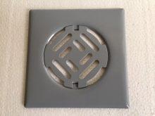 Fürdőszobai fedrács - szürke- 150x150